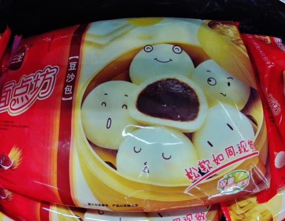 Frozen, happy buns