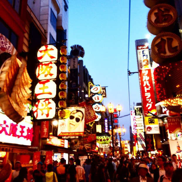 Fottles-travels-osaka-japan